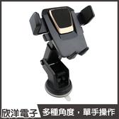 Cxin 多功能手機架(CX-BK15) 廣角/自動彈夾/單手操控/車用/手機夾/吸盤