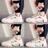 2020新款春季男鞋潮流小白板鞋男士百搭潮鞋帆布休閒韓版運動增高