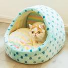 狗窩中小型犬可拆洗四季貓窩冬天保暖泰迪貓咪寵物用品蒙古包墊子 滿千89折限時兩天熱賣