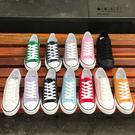 【QV9210】魔衣子-百搭多色糖果彩色系帆布鞋
