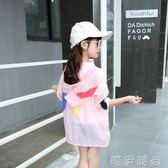 防曬外套 罩衫女童韓版新款中長款超薄洋氣兒童中大童女夏季透氣女孩 唯伊時尚