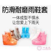 防雨鞋套 男女雨靴 下雨防水鞋套 成人雨天防滑加厚耐磨底 兒童腳套