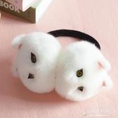 冬季可愛女士耳包秋冬天卡通護耳罩耳套毛絨純色保暖耳暖   【快速出貨】