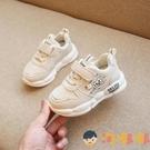 防滑軟底學步鞋女運動寶寶鞋子秋冬男透氣單鞋嬰幼兒【淘嘟嘟】