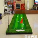 【八折】升級版!室內高爾夫球道 果嶺推桿練習器套裝 家庭/辦公室練習毯 打擊墊 自由