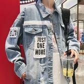 【限時下殺79折】牛仔外套中大尺碼刷破寬鬆正韓刀割bf港風嘻哈刷色夾克外套