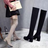 過膝長靴高跟靴女粗跟尖頭長筒靴高筒靴彈力瘦腿棉靴冬季 深藏blue
