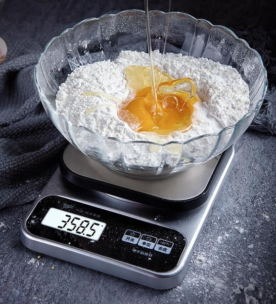 高精度廚房烘培精準電子秤數度