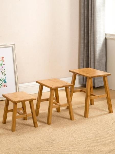 楠竹小板凳實木凳子家用小椅子客廳茶幾沙發凳矮凳小木凳方凳腳凳 【快速出貨】