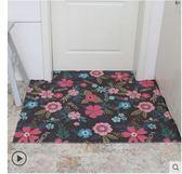 入戶門地墊進門門墊門口腳墊定制地毯門廳墊子客廳塑膠絲圈腳踏墊 LX