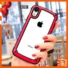 日韓簡約新款透明殼IPhone X XR XS MAX保護殼 全包邊防摔手機殼四角加厚保護套時尚簡約男女款