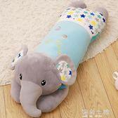 抱枕可愛大象毛絨玩具抱枕公仔玩偶女孩布娃娃兒童長條卡通男孩小枕頭 海角七號