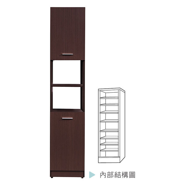 【森可家居】克萊兒胡桃1.3尺玄關中空雙面鞋櫃 7HY384-3 高 細長窄型 收納櫃 MIT台灣製造