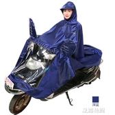 電動摩托車防護雨衣成人加大加厚男女士牛津面料單人雨披『艾麗花園』