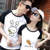 不一樣的情侶裝夏季新款韓版百搭短袖夏裝氣質套裝t恤半袖 QQ3403『MG大尺碼』
