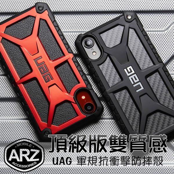 UAG 正版公司貨 頂級版耐衝擊殼 iPhone XR 軍規抗衝擊防摔殼 iXR 6.1 碳纖維紋手機殼 保護殼 ARZ