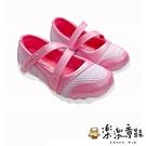 【樂樂童鞋】【台灣製現貨】MIT繞帶公主鞋-粉 C028 - 現貨 台灣製 女童鞋 皮鞋 涼鞋 兒童鞋子 包鞋