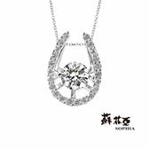 蘇菲亞 SOPHIA - 閃耀之星 0.30克拉 FVVS1鑽石項鍊