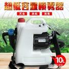 消毒噴霧器 超低容量噴霧器智慧電動背負式殺蚊蟲噴藥消毒機彌霧機農用打藥機 韓菲兒