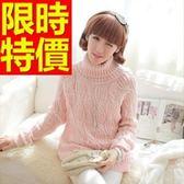 女高領針織衫-羊毛溫暖長袖韓流女毛衣2色63aa40【巴黎精品】