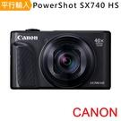 Canon SX740 HS 40倍光學...