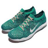 【五折特賣】 Nike 訓練鞋 Wmns Air Zoom Fearless FK CITY 綠 白 倫敦 城市限定 運動鞋 女鞋【PUMP306】