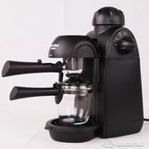 咖啡機家用全自動意式自動打奶蒸汽磨豆咖啡壺 為愛居家