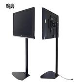 液晶電視機架子落地顯示支架掛架