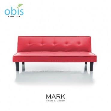 obis MARK 現代風都會皮質沙發床-紅色
