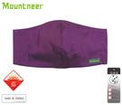 丹大戶外【Mountneer】山林休閒 抗UV銀纖小口罩 11M05-89 紫色
