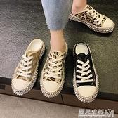 包頭半拖鞋女夏外穿ins潮新款平底百搭帆布休閒無后跟懶人鞋