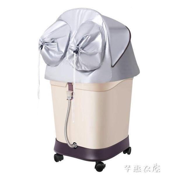家禾康深桶足浴盆全自動熏蒸泡腳桶洗腳盆電動按摩加熱足療機家用      芊惠衣屋 YYS 220V