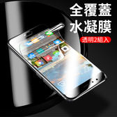 兩組入 水凝膜 索尼 Xperia1 保護膜 軟膜 全覆蓋 滿版 螢幕保護貼 自動修復 防爆 高清 手機膜
