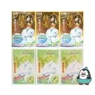 芙玉寶 濃縮去汙皂 洗衣皂 175gx3入/組 : 檀香、抹草