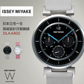 ISSEY MIYAKE 三宅一生 W系列 時尚設計腕錶 SILAAB05 現貨+排單 熱賣中!