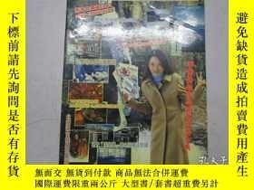 二手書博民逛書店罕見東京都.北海道.春.增刊號Y24992 出版2002