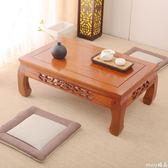 現代簡約仿古老榆實木炕桌榻榻米茶幾飄窗桌地臺陽臺茶道小矮桌