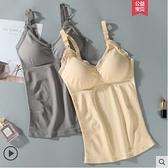 哺乳上衣 哺乳上衣夏季產後餵奶背心式吊帶哺乳內衣文胸打底衫前開扣內搭外 童趣屋