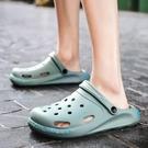 海灘鞋 沙灘鞋男女涼鞋防滑半拖涼鞋室外穿厚底涼拖男潮流韓版透氣洞洞鞋