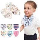 三角領巾 純棉 雙面 口水巾 卡通印花 男寶寶 女寶寶 不挑款 36066