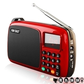 收音機老人老年迷你廣播插卡新款fm便攜式播放器隨身聽mp3可充電便攜式LXY5789【黑色妹妹】