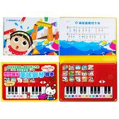 有聲書 書籍 閃閃發光童謠鋼琴歡樂音樂學習有聲繪本童書 寶貝童衣