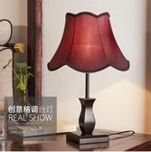 桌燈現代木質檯燈臥室床頭燈美式簡約復古家用婚房長明燈【端午鉅惠】