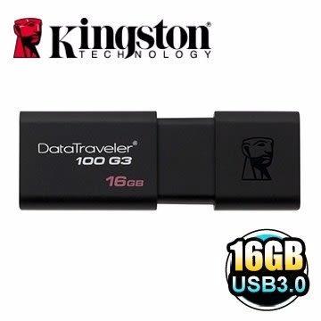 金士頓 隨身碟 【DT100G3/16GB】 16G DT100 G3 USB3.0 隨身碟 新風尚潮流