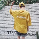 寬鬆純色字母印花t恤男韓版七分袖體恤潮小清新中袖上衣半袖t  野外之家