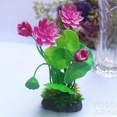 裝飾布景塑料造景仿真布景水族箱魚缸假布景裝飾魚草水 優尚良品