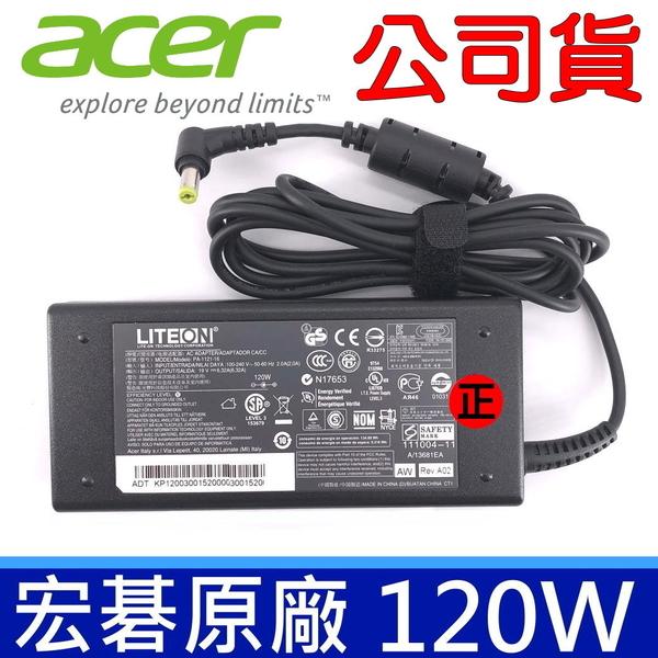公司貨 宏碁 Acer 120W 原廠 變壓器 Aspire 5350 5745 5745G 5745PG 5750 5750G 5750Z 5750ZG 5820 5820G