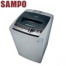 免運費 SAMPO聲寶 6.5公斤全自動洗衣機ES-E07F(G)