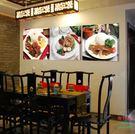 無框畫裝飾畫飯廳酒店餐廳午餐掛畫墻壁畫客廳壁畫三聯畫