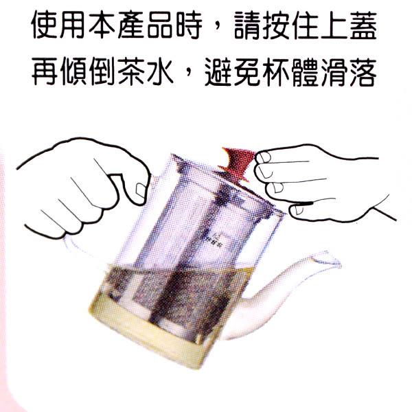 【妙管家】玻璃濾泡壺450ml /HKP-450